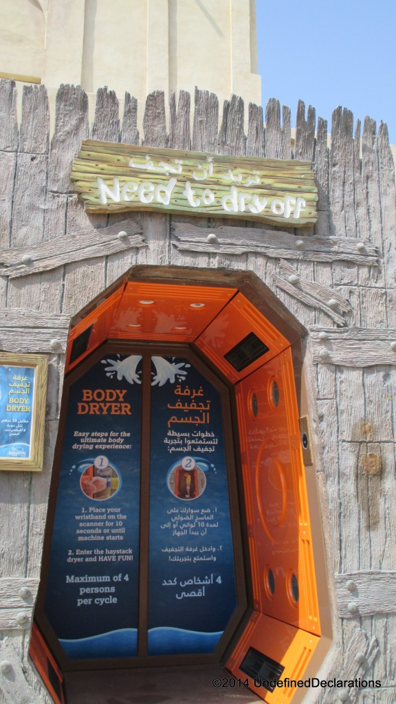 Body Dryer at Yas Waterworld