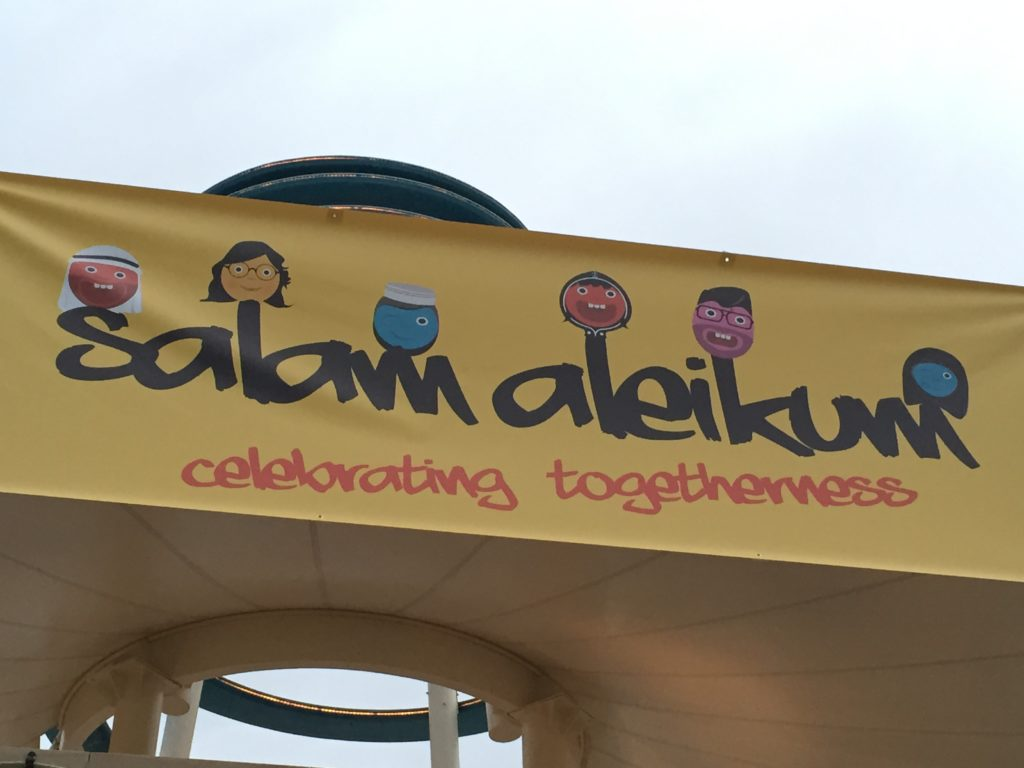 """""""Salam Aleikum"""" peace concert's logo celebrates the harmony and connection of youth from different cultures and ethnic backgrounds."""